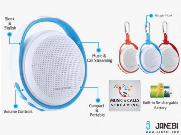 medal7 600x448 - اسپیکر بی سیم پرومیت Promate Medal Wireless Speaker