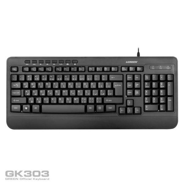 GK303 01 600x600 - کیبورد گرین مدل GK303