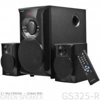 GS325R GREEN Speaker 200x200 - پخش کننده خانگی کامپیوتر گرین مدل GS325-R
