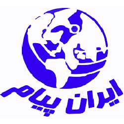 IRAN PAYAM - رویه های ارسال سفارش