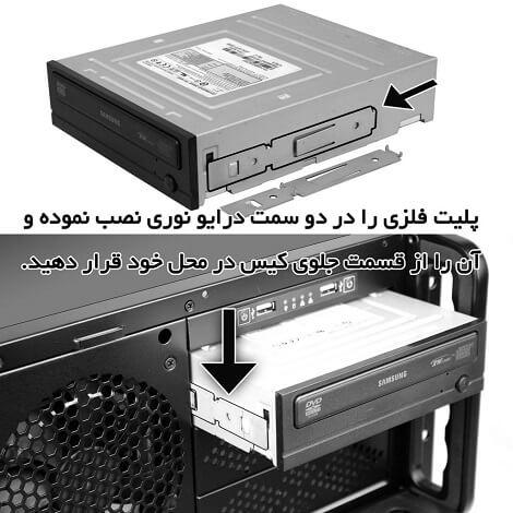 Rackmount G600 4U 06 - کیس رکمونت گرین مدل G600 4U