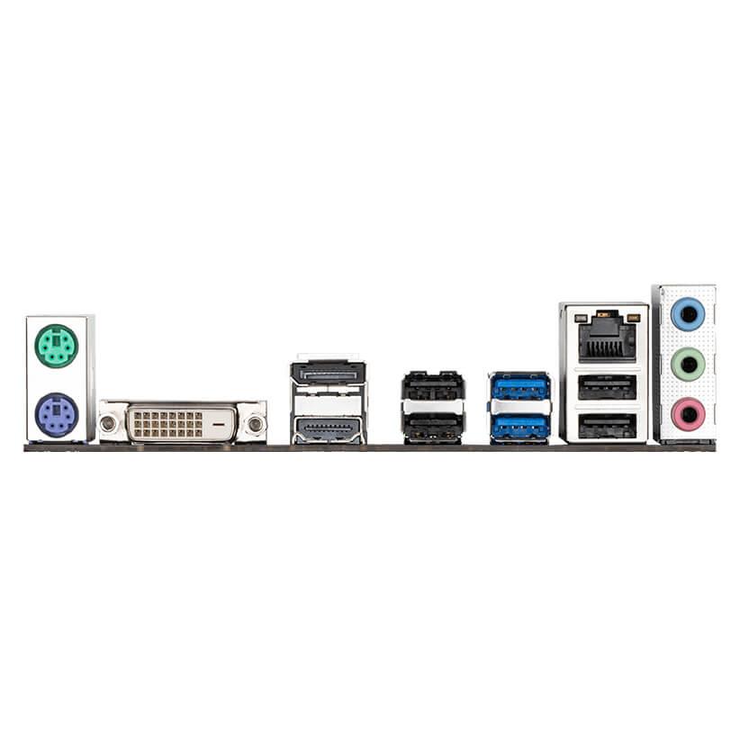 gigabyte H510M
